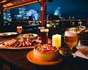 Champagne & beer garden course! [with-al-you-can-drink] *Reservations from 2 people