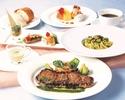 【平日限定サーロインステーキディナー】 夜景を楽しみながら贅沢なひとときを!