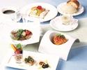【平日限定シーフードディナー】 美しいパノラマビューを楽しみながら!