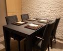 【個室テーブルのお席 2~4名様】 おまかせコース 全10品