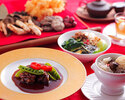 [Lunch/Dinner] Hobu Course