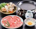 Sukiyaki Beef Zanmai Course (Finest beef)