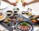 【乾杯スパーク&食後のカフェフリー!平日限定ディナー】女性に嬉しい前菜5種&選べるメイン&デザート3種盛り