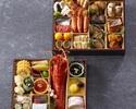 【ビスポーク会員予約】二段重 伊勢海老 和のおせち