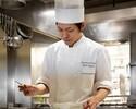 Chef's KYŌ cuisine