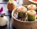 【UNKO MUSEUM x Tohgu】 Chef Huang Dim Sum Dim Sum Lunch Lunch