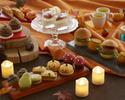 Autumn Afternoon Tea Set