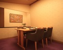 会席 加賀 12,000円 (夕食・テーブル個室)