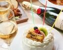 【 BBQ de お祝いプラン 】ホールケーキ付きのBBQプラン!もちろんPIZZAと流し素麺も!BBQでお祝いしちゃいましょう!サプライズ演出あり!