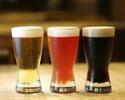 お席のご予約+乾杯クラフトビール付き