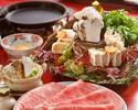 松茸すき焼コース 極上ロースとヒレの食べくらべ