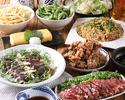 【限定】牛ハラミと漁港直送生かつおの炭炙りを豪快に楽しむプラン(飲み放題付き)