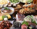 【限定】国産生本まぐろと鮮魚盛りに鯛の粗炊き、ホルモン焼きを楽しむ贅沢プラン(飲み放題付)