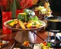 【ハロウィンディナー】3時間飲放題付!カボチャのジャックランタンチーズフォンデュや旬のポルチーニパスタなど7皿