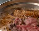 Black Wagyu Beef Sukiyaki