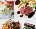 ベストプライス【ディナー】スパークリング含む選べる1ドリンク付!オマール海老と牛サーロイン豪華Wメインなど全7品
