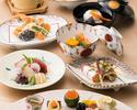 【10月】お祝い膳 寿(ことぶき)