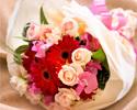 〔オプション〕花束