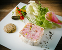 Lunch GARDEN 3990