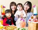 <土・日・祝日>【ママ会パック2時間】ソフトドリンク飲み放題 + 5品
