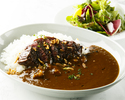【Lunch】Weekday Only, Steak Curry rice