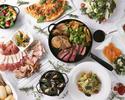 【パーティープラン】シェアプラン(大皿料理)¥5,500