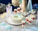 【WEB予約限定特別価格・飲み放題付】苺やショコラ、和栗を使った煌びやかなクリスマスナイトスイーツブッフェ