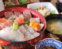【昼の部】海鮮丼