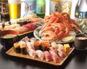 【女性】高級寿司食べ放題ソフトドリンク飲み放題・ずわい蟹付き