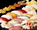【小学生】高級寿司食べ放題ソフトドリンク飲み放題・お刺身盛り合わせ付き