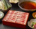 【数量限定】2時間飲み放題付き イベリコ豚宴会パックプラン 全6品