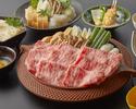 2時間飲み放題付き 神戸牛宴会パックプラン 全7品