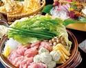 【数量限定】2時間飲み放題 大山鶏とつくねのハリハリ鍋コース 3500円(全7品)