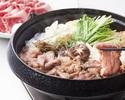 Japanese Black Beef Sukiyaki (150 g)