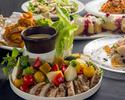 【新年女子会プラン】飲み放題付!播州百日鶏グリルと野菜チーズフォンデュなどの全6品