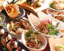 大皿料理「歓~よろこび」コース