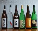"""第4回 弁慶で日本酒を愉しむ""""秋麗の宴"""" ~秋のひやおろし呑み比べ~"""