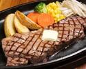 Takumi Steak Lunch <180g>