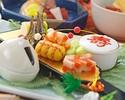 日本料理なにわ お祝いプラン 翁(おきな)