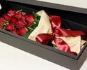 Flower Gift <Darzen Rose>