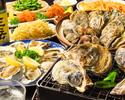 生牡蠣がついた牡蠣!満喫コース【飲み物は別途ご注文ください】