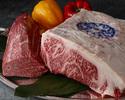 【Dinner】 Kobe beef dinner