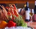 【1月・2月】ボイルズワイガニや牛ステーキやスイーツが食べ放題★120種類ディナーブッフェ