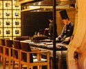 Teppan-yaki Grilled Lunch Seats only Reserved