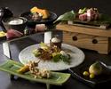 お昼の和会席「FUJI」(お食事のみ)3,300円