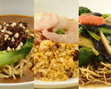 平日限定ランチ 麺セット 10・11月