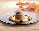 秋のデザート「モンブラン」