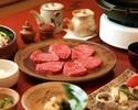 オイル焼コース  米沢牛シャトーブリアン