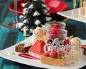 12月 クリスマス レイトアフタヌーンティーセット