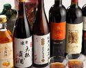【2時間たっぷり!!】飲み放題メニュー 中国料理には欠かせない紹興酒が飲み放題メニューに登場!